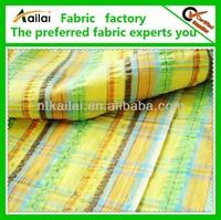 plain sofa check seersucker fabric