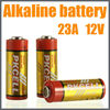best price battery in india market