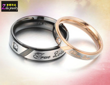 High polish Stainless steel true love waits ring(CR8993-1)