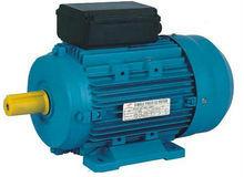 MC single phase value capacitor electric motor 0.7kw