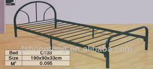 Amisco vanna queen sized platform bed C103