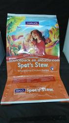 Dog Food Packaging Bag/Plastic Dog Treats Food Packaging Bag