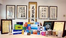 Private label herbal medicine from small quantity