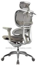 chair office, ergonomic chair,aluminum chair MR-3A