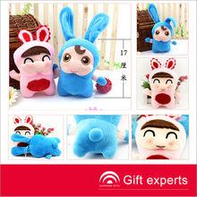 Cute Top Quality Stuffed Toy animal
