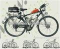 chinses 80cc motocicleta motor 4 tempos motor da bicicleta