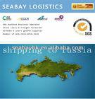 Air freight door to door service to Russia