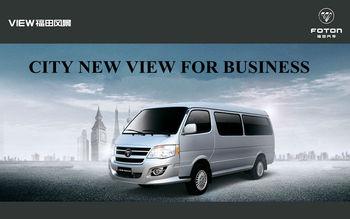 Foton 11 seats Mini Van for sale(Foton view)/minibus
