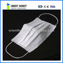 (CE,ISO13485,FDA)Disposable PP Plain Face Mask