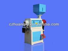 Rice Mill Machine Series