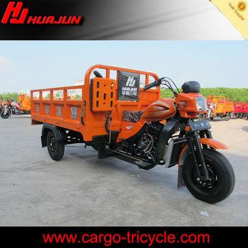 2013 Chinese hot popular 3 wheel trike cargo motorcycle water cooling