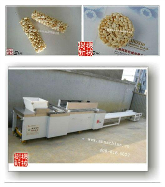 corn cracker machine