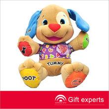 Most Popular Hot sale 2013 Talking Dog, Stuffed DJ Plush Dog Talking Dog Toys For Kids