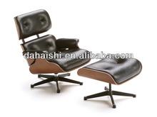 eames office chair eames lounge chair