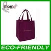Recycle Bag/Recycled /recycled tote shopping bags
