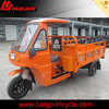 HUJU 150cc tricycle de moteur / covered tricycle / car passenger tricycle for sale