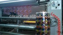 RXNS-B model plastic film rotgravure printing machine