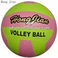 voleibol de formación