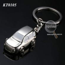 Keychain 3D Car Metal