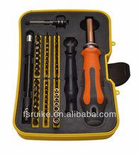 53 in 1 screwdriver set 1371