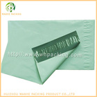 handmade recycled envelopes mailing bags custom logo printed