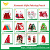 Fashion velvet gift bags with drawstring