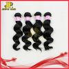 JP Luxury Women High Quality Brazilian Virgin Hair Vendor