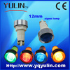 High Quality indicator light buzzer with cable FL1-01