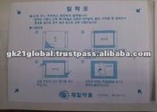 medical adhesive / medical adhesive plaster / medical adhesive tape