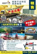 Iskandar Bus Terminal- Shops Offer for Sale!!!