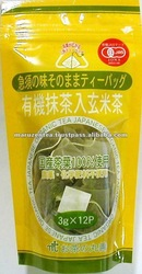 Japanese Green Tea Organic Genmaicha with Matcha Tea Bag Brown Rice Tea