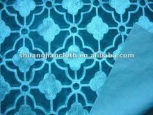 New design&pattern polyester brushed woven fabric, upholstery fabric, sofa velvet