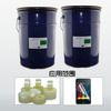 Optical liquid adhesive OCA PET Acrylic clear gel adhesive