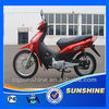 2013 110CC Hot Selling Single Cylinder Cub (SX110-5C)