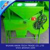ANON Highly Working Efficiency Grain Winnower Machine