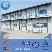 temporary building materials