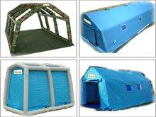 ISLAND Air Tent