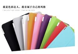 cusomized case for ipad mini , 360 degree rotating slim smart case for ipad mini