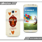 2013 reuse skin cover for samsung s4 with so many designs