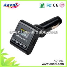 Hot selling optical fm transmitter