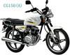CG150(A) HOT SALE STREET MOTORCYCLE MOCICLETA 150CC 125CC