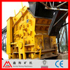 high efficient limestone crusher, impact crusher hammer mill