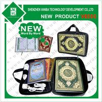 small quran player al quran digital player/quran read pen