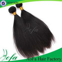 Sliky straight wholesale cheap virgin brazilian braiding hair