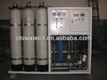chiwatec معقولمقاس مياه نقية ماكينة/ المعدات