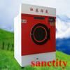 150kg Laundry Hotel Industrial Drying Machine/Washing Machine