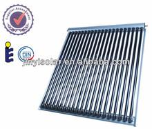 Jinyi heat pipe solar thermal collector jiaxing