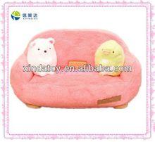 Pink fashion plush phone holder