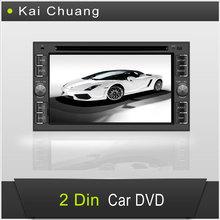 6.2inch Car GPS Navigation 2 din Car DVD Stereo