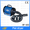 new power Pet dryer,strong power,dog hair blaster BF-602